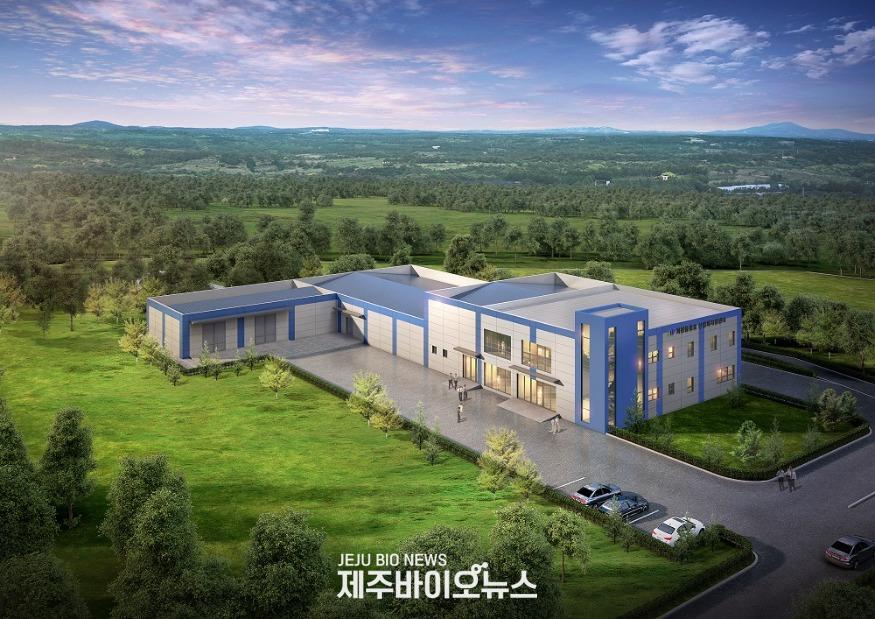 제주화장품원료 산업화지원센터조감도_제주바이오뉴스.jpg